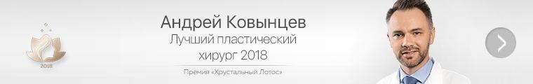 Септопластика носовой перегородки в Москве, цены. Пластика носовой перегородки (коррекция формы), отзывы, фото