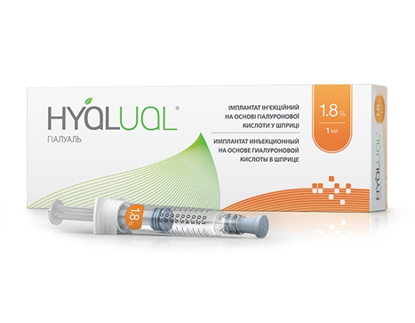 Препарат Hyalual® 1,8%