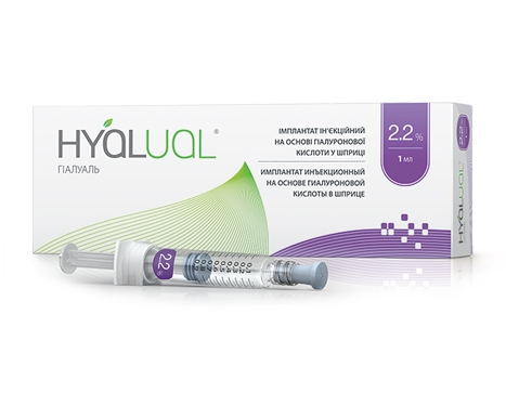 Препарат Hyalual® 2,2%