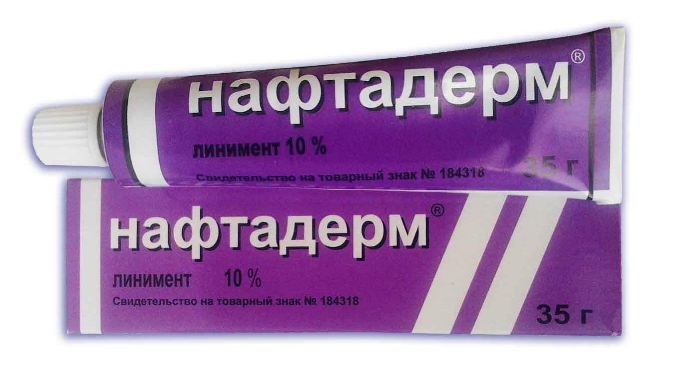 Мази от псориаза на основе солидола отзывы лечение рецепты